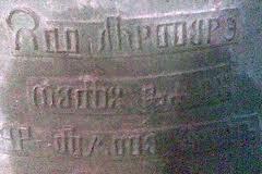 Glagoljica na zvonu (Sveti Antone moli za nas)